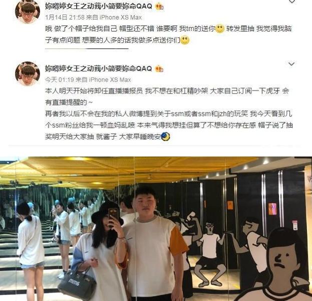 """奥咪咪又双叒叕吃醋了 自制""""Uzi爱小明""""绿帽"""