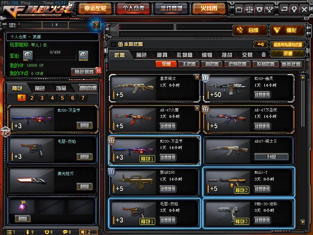 🔥妹子号🔥◣绝版稀有枪◢◣限时优惠中◢租到就是赚到 武器多多 装备齐全 绝版稀有武器 平价精品 穿越火线租号 穿越火线借号-猎号网