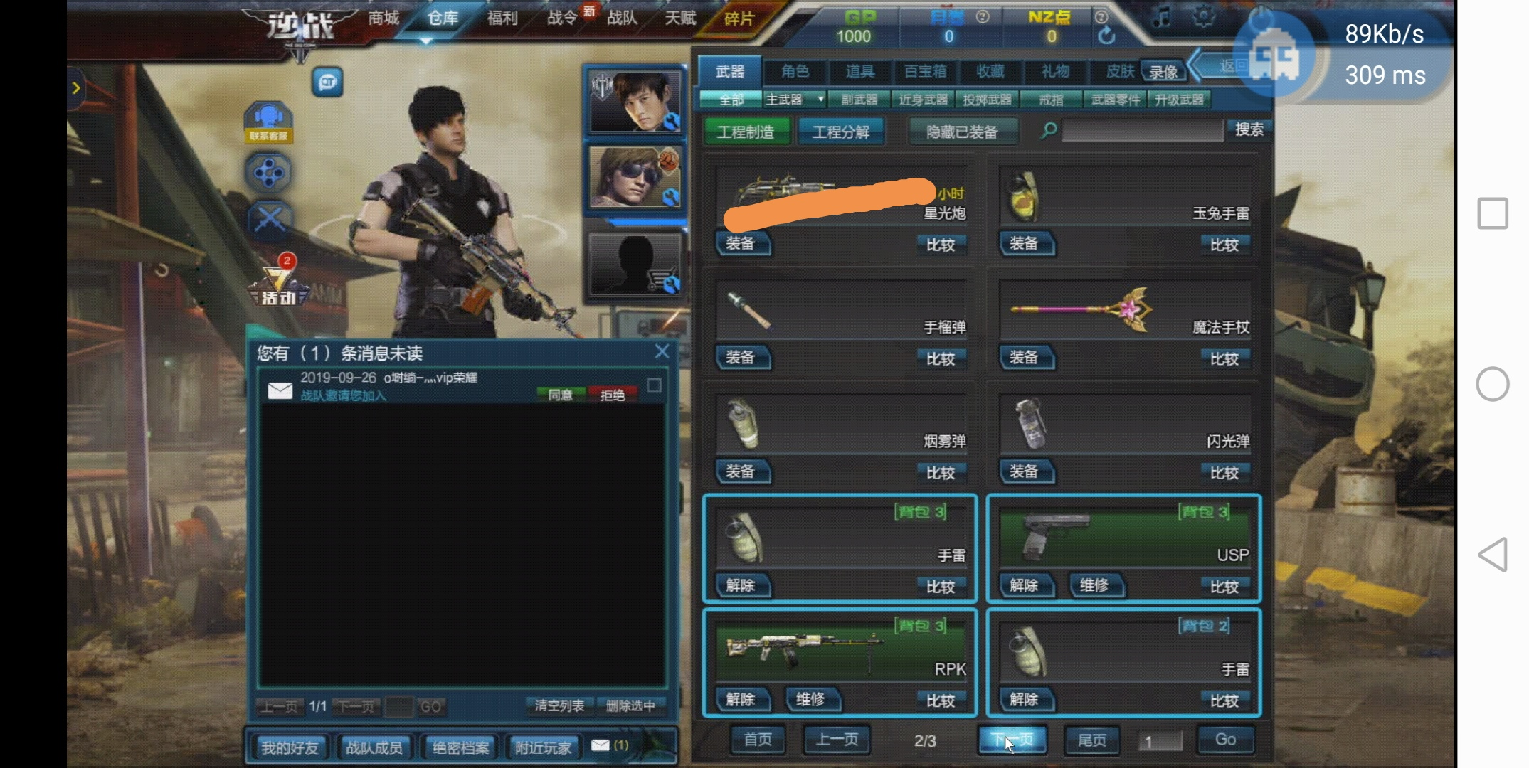fcd15武器人物6n个东西无顶号第3方软件的的不要来|逆战租号|逆战借号-猎号网